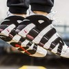 "【atmos WEB抽選について 応募方法】 ""NIKE AIR MORE UPTEMPO SCOTTIE PIPPEN ZEBRA"""