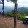 成木の森トレラン