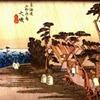 東海道五十三次18日間ひとり歩き Day4 平塚ー大磯ー小田原ー箱根湯本 30k