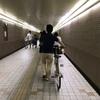 富山駅で新幹線チケットを買い、13番ホームへ