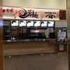 【今週のラーメン2509】 中華そば 芳麺 (埼玉・関越自動車道上り三芳PA内)中華そば