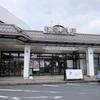 京都丹後鉄道全線に乗る