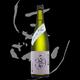 花盛、純米大吟醸、39しずく生原酒は垣間見える存在感