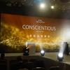 新製品CONSCIENTIOUS(コンシェンシャス)レセプション