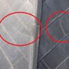 化粧スレート屋根 葺き替え現場 屋根点検 (江南市)