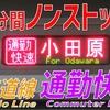 あの横浜駅を通過!? 品川~大船40kmをノンストップで駆け抜ける東海道線「通勤快速」に乗車