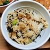 腸内環境を整えるレシピ。ゴボウとひじきと枝豆ご飯の作り方。