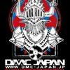 本日DMC JAPAN FINAL 2013!福岡店視聴できます!(熊本バルコ店連動)