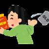 宮内佐夜香(2013.10)近世後期江戸語における逆接表現旧形式「ド」「ドモ」について