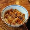【ふじたや】穴子の美味しさ際立つ穴子飯!宮島で押さえておきたいお店(宮島町)