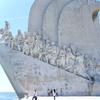 世界一周ピースボート旅行記 39日目~ポルトガル(リスボン)~③「発見のモニュメント」