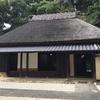 トヨタグループの発祥地の地「豊田佐吉記念館」へ