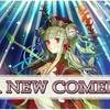 【チェンクロ3】SSR未来に祈る聖女リリス アルカナ評価v2