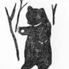 第4章  仕事と趣味 第22話「熊撃ち」