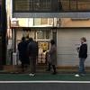 【厳選】東京23区で「塩ワンタン麺」を食うならここ!そんな10選+α!