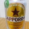 ノンアルコールテイスト飲料を比較してみた Vol.10 サッポロビール「サッポロプラス 」