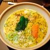 【札幌中心部】SOUP CURRY KING セントラル。あの名店の味を街中で!まろやかスープが美味すぎる〜。