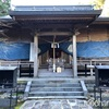 【宮崎県えびの市】痛みを癒す阿吽の仁王像!白木が美しい白鳥神社