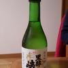 今日の日本酒 林酒造場 黒部峡 純米吟醸