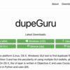 こういうキラーアプリを探していた!!重複ファイルを検索・削除するツール dupeguru を使ってみた件