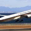 ANA海外旅作 シンガポール往復ビジネスクラス搭乗記3
