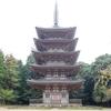 京都五重塔巡り①醍醐寺