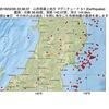 2016年02月26日 23時38分 山形県最上地方でM3.1の地震
