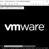 VMware の最適化、高速化