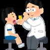 新型コロナウイルスPCR検査「陰性証明」の値段1回2万円~4万円に意味があるか?