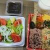 累計5.5㎏減量 こんにゃくご飯を食べてダイエット挑戦中 162日目