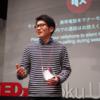 《参加レポ》TEDx東北大学で登壇したスピーカー達のプレゼンに僕の心は掴まれた