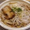 麺改良!?セブンの「 中華蕎麦 とみ田監修 豚ラーメン 」リニューアル版を食べてみた正直な感想