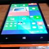 Windows10 Mobileの新機能開発が終了との報に触れ