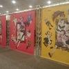 MADOGATARi展inOSAKAに行ってきました