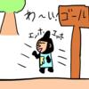 第16回ゴリズランニング!盛岡には後どれくらい住める?編
