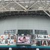 スポーツ観戦談 ~プロ野球 前半戦最終戦 TOKYOシリーズ スワローズ ジャイアンツ~