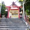 【御朱印】函館市(旧南茅部町)古部 古部稲荷神社
