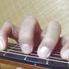 7)左手のメソッド その1