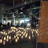 キャンドル再点灯「candle for japan」(新潟駅南口中央広場)