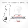 妊娠とGBS(B群溶血性連鎖球菌)