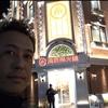 海底労火鍋(カイテイロウ)三宮店 これが本場の四川火鍋やで!in 神戸・三宮・元町 VLOG#70