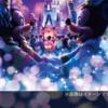 6月15日よりディズニー七夕デイズ開催へ!みんなの願いは叶う?