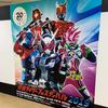 GW限定イベント「仮面ライダーフェスティバル」に行ってきました!