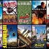 最近観た映画10本-2016年11月