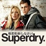"{ English Diary } Why ""Superdry"" seems to feel strange for Japanese."