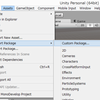 Unity 5 で Visual Studio 2013 Tools for Unity が利用できない