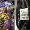 ナス(1):日本のナスの品種ってどのぐらいあるのでしょうか?種苗会社1社で17種類も./ ナスの女王「賀茂ナス」を筆頭に,「古くから栽培されて来たので日本全国に地方品種が数多く、改良品種も沢山ありますのでとても全部紹介はできません」と書かれてしまうほど数多くの品種がそれぞれの地域特産品として栽培されています.日本人は奈良時代からナスの味に親しんできた証拠ですね.