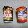 【カップヌードル リッチ】 牛テールスープ味とフカヒレスープ味を食べ比べ!