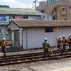 とある駅で、電車を待っている時の風景