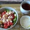 朝ごはんに珍しくサラダを食べる【熟女の日常】